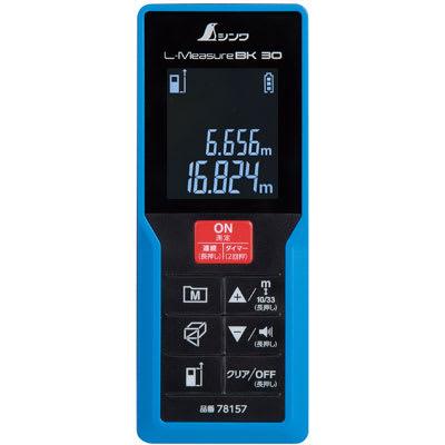 シンワ レーザー距離計 L-Measure BK 30 大型液晶 78157