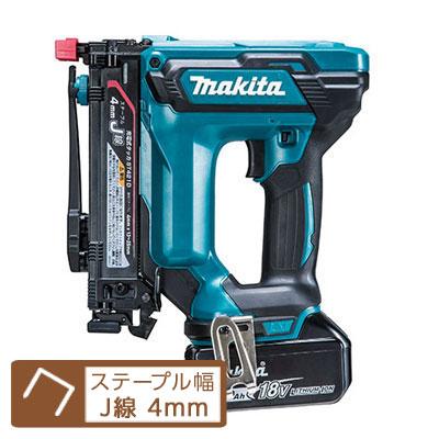 マキタ 18V 充電式タッカ 【J線/4mm】 ST421D