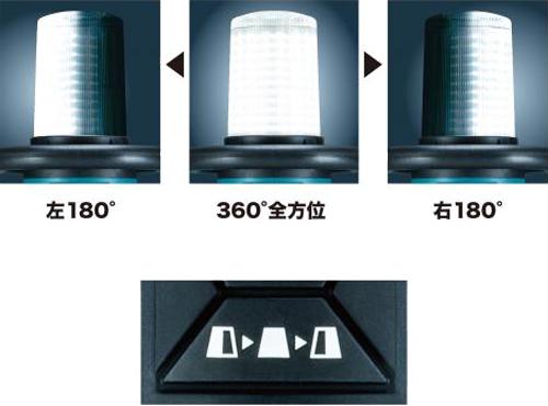 マキタ 充電式エリアライト(バッテリ・充電器別売) ML8105