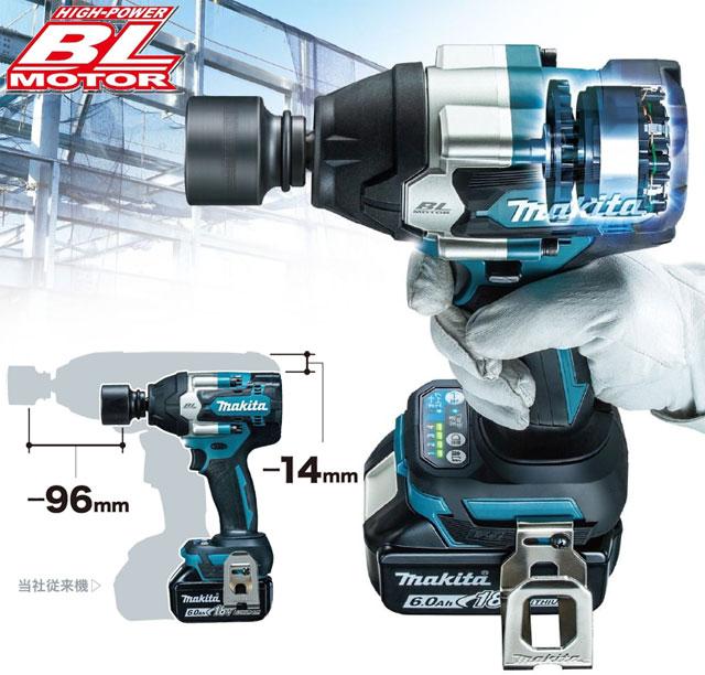 マキタ 18V充電式インパクトレンチ(ソケット別売) TW700D2