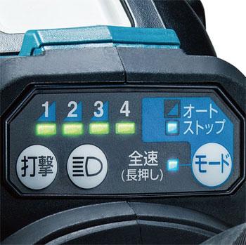 マキタ 18V充電式インパクトレンチ(ソケット別売) TW700D3
