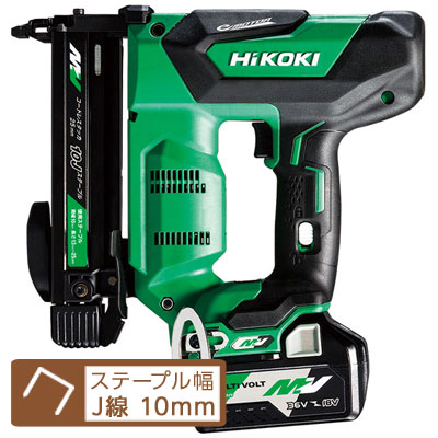 HiKOKI(日立工機) マルチボルト36V コードレスタッカ 【J線/10mm】 N3610DJ