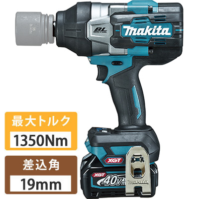 マキタ 40V 充電式インパクトレンチ 19.0sq TW001G