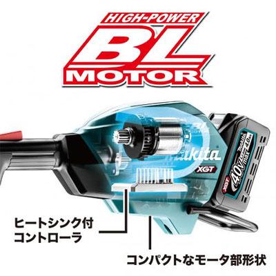 マキタ 40V 充電式スプリット草刈機 MUX01G3