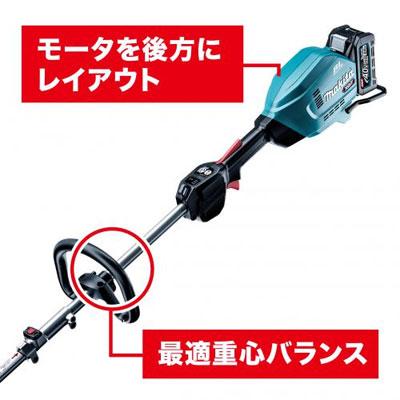 マキタ 40V 充電式スプリット草刈機 MUX01G4