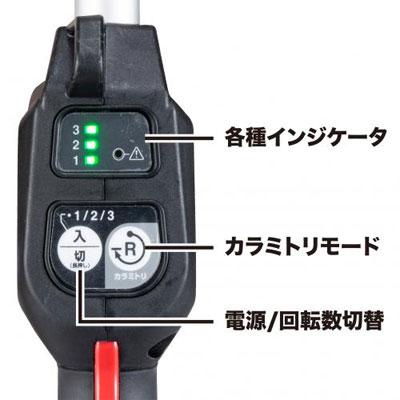 マキタ 40V 充電式スプリット草刈機 MUX01G6