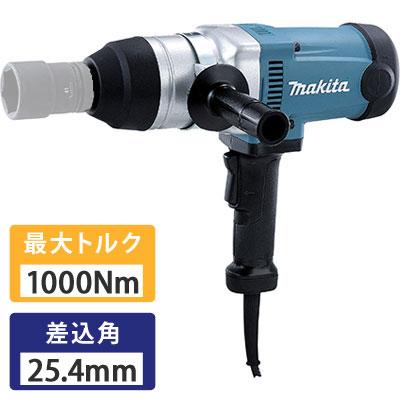 マキタ インパクトレンチ TW1000