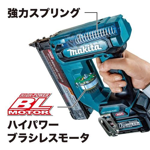 マキタ 40V 充電式仕上釘打 【仕上釘/40mm】 FN001G3