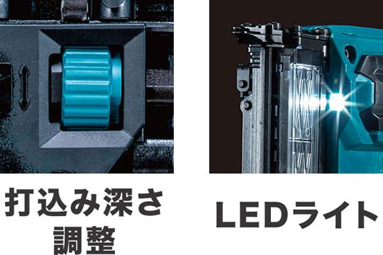 マキタ 40V 充電式仕上釘打 【仕上釘/40mm】 FN001G7