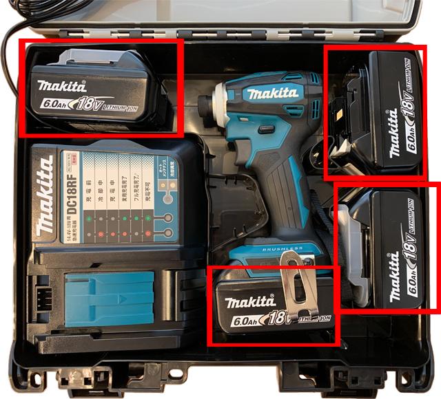マキタ 18V 充電式インパクトドライバー TD172D9