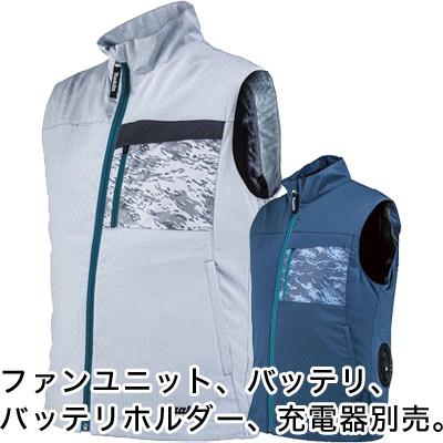 マキタ 充電式ファンベスト FV213DZ
