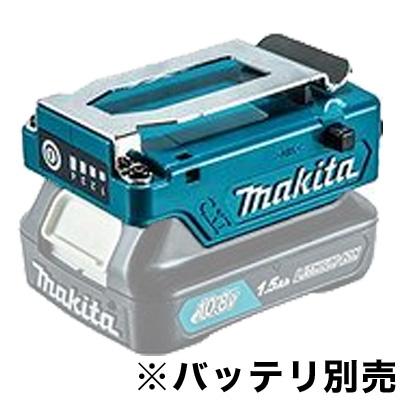 マキタ A-72148 バッテリホルダA