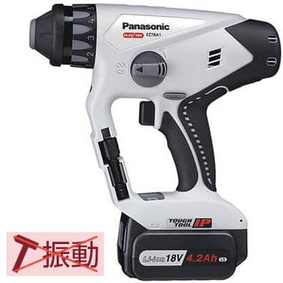 パナソニック 18V充電マルチハンマードリル Dual対応 SDSプラス EZ78A1